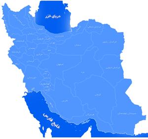 apexrad iranmap