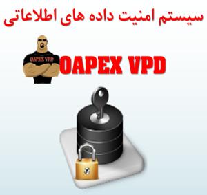 اوراکل اپکس-OAPEXVPD APEXRAD - اوراکل APEX