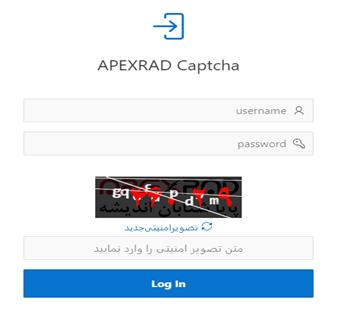 اوراکل اپکس- سرویس کد امنیتی اوراکل