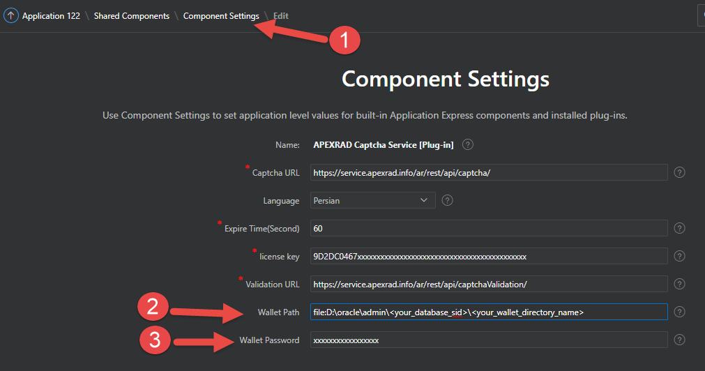 اوراکل اپکس(ای پکس)- پلاگین سرویس کد امنیتی اوراکل3
