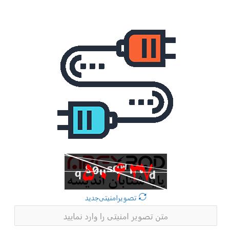 اوراکل اپکس(ای پکس)- پلاگین سرویس کد امنیتی اوراکل